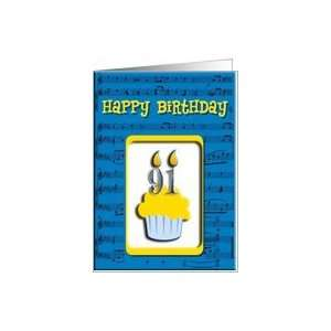 91st Birthday Cupcake, Happy Birthday Card Toys & Games