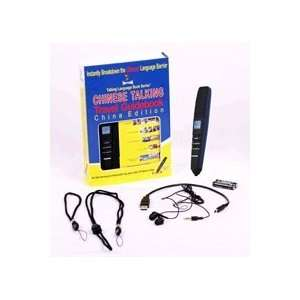 Speech Pen, Chinese English Talking Books & Dictionary Electronics